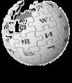 Wikipedia-logo-bat-smg.png