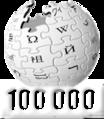 Wikipedia-logo-sr-100000-0.png
