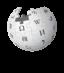 Wikipedia-logo-v2-en.png