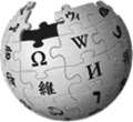 Wikipedia-logo-v2 4bpp no pixel art how-to 3-22 X6.png