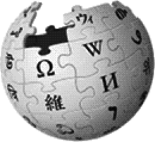 Discussionpixel Art Wikipédia