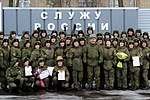 Women soldiers of Russia 10.jpg