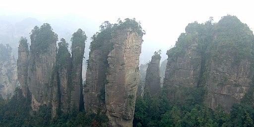 Wulingyuan 2