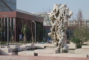 Xi'an Jiaotong-Liverpool University - Entrance of North Campus
