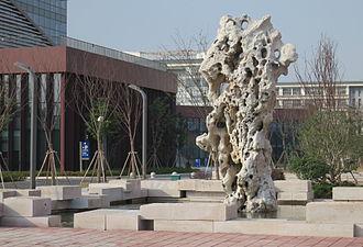 Xi'an Jiaotong-Liverpool University - Entrance of North Campus