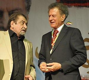 Sherko Bekas - Sherko Bekas and Mazhar Khaleqi