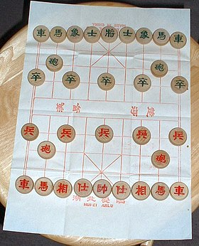 Image illustrative de l'article Xiangqi