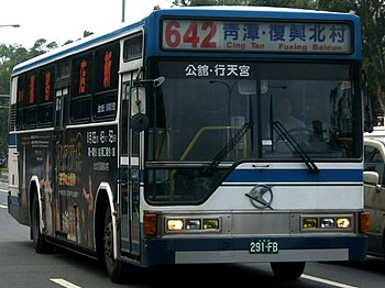 XindianBus 291FB Front.jpg