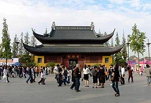 Guanqian Street - Image: Xuanmiaoguan