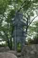 Yamanaka Shikanosuke statue.JPG