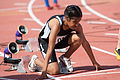Yanina Martinez - 2013 IPC Athletics World Championships.jpg