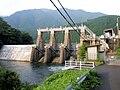 Yashiroguchi Dam.jpg
