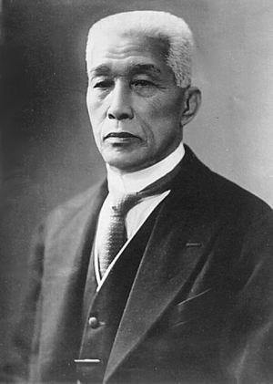 Yamashita Yoshiaki - Yamashita Yoshitsugu, first 10th dan judoka