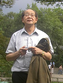 Yum-Tong Siu (September 2006).jpg