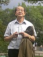 Yum-Tong Siu (September 2006).jpg
