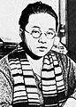 Yuriko Miyamoto.jpg