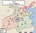 ZH-燕国地图260BCE.jpg