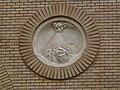 Zaragoza - Antigua Facultad de Medicina - Medallón - Volcán.jpg