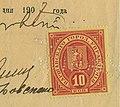 Znaczek.skarbowy.z.syrenka.1907.jpg