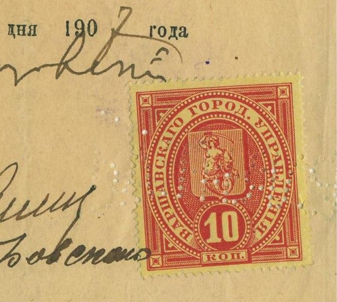 Timbre russe de 1907. Varsovie faisant alors partie de l'empire des Romanov.