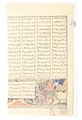 """Rustam Fights the Dragon (Rustam's Third Course)"", Folio from a Shahnama (Book of Kings) MET TR314.5.2003.jpeg"