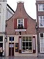 's-Hertogenbosch Rijksmonument 21644 Hinthamerstraat 210.JPG
