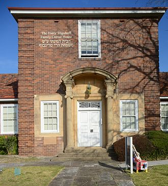 Harry Triguboff - Harry Triguboff Family Corner House, Moriah College, Sydney