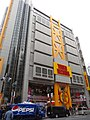 (20130310)タワーレコード渋谷店。 - panoramio.jpg