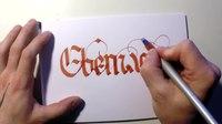 File:(Parallel Pen) кириллица каллиграфия - Светлана.webm