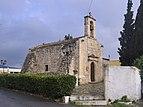 Ναός Αρχαγγέλου Μιχαήλ, Πραιτώρια 0281.jpg