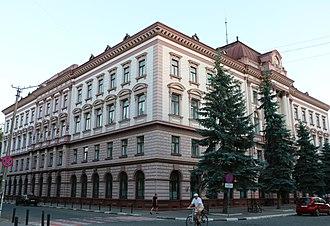 Poles in Ukraine - Seat of the pre-war Polish Stanisławów Voivodeship administration in Ivano-Frankivsk (formerly Polish Stanisławów)