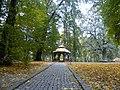 Альтанка восени.JPG