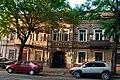 Будинок житловий Пантелеймонівська вул.., 46.jpg
