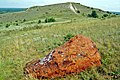 Велика брила кварциту на схилах Мар'їної гори.jpg