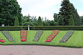 Верхний сад (Петергоф)1.jpg