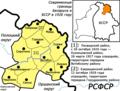 Витебский округ БССР (1924—1930).png