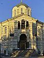 Владимирский собор (17779459088).jpg