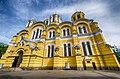 Володимирський собор, вид збоку.jpg