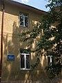 Волошина 35 Будинок колишньої греко-католицької жіночої вчительської семінарії.jpg