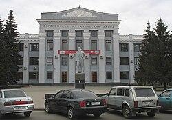 Воронежский механический завод.JPG