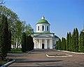 Грецька Всiхсвятська церква (мур.) м.Ніжин 01.jpg