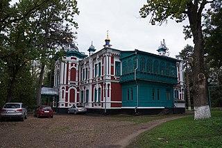 Novokubansk Town in Krasnodar Krai, Russia