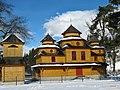 Дерев'яна церква в Міжгір'я-Поточина.jpg