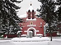Донской монастырь - panoramio.jpg