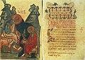 Евангеліст Іаан. Шарашоўскае евангелле. 16 ст.jpg