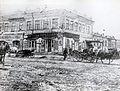 Ефремов, центр города, ок.1900.jpg