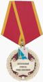 Звание «Заслуженный строитель города Севастополя».png