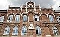 Здание Городского Коммерческого Училища 2.jpg