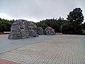 Землякам-комсомольчанам, павшим в боях за Родину в суровые годы Великой Отечественной войны.jpg