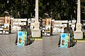 Кисловодск. Винни-Пух на вернисаже (X-3D stereo). 27-09-2010г. - panoramio.jpg